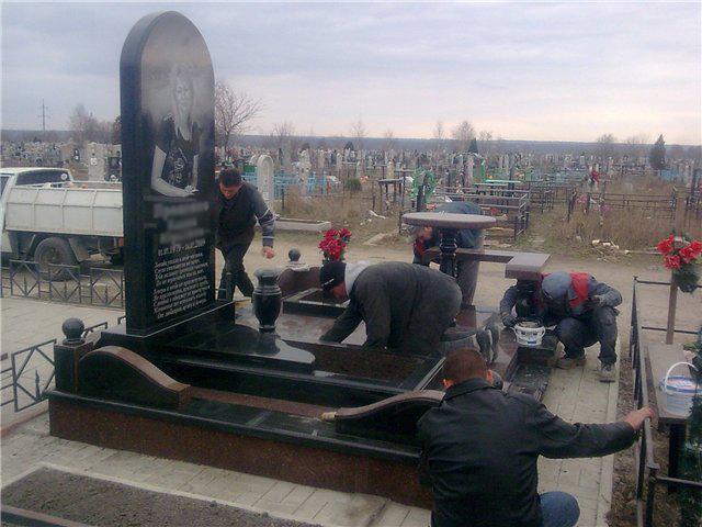 Установка гранитного памятника